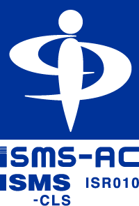 ISMS-AC-CLS_ISR010